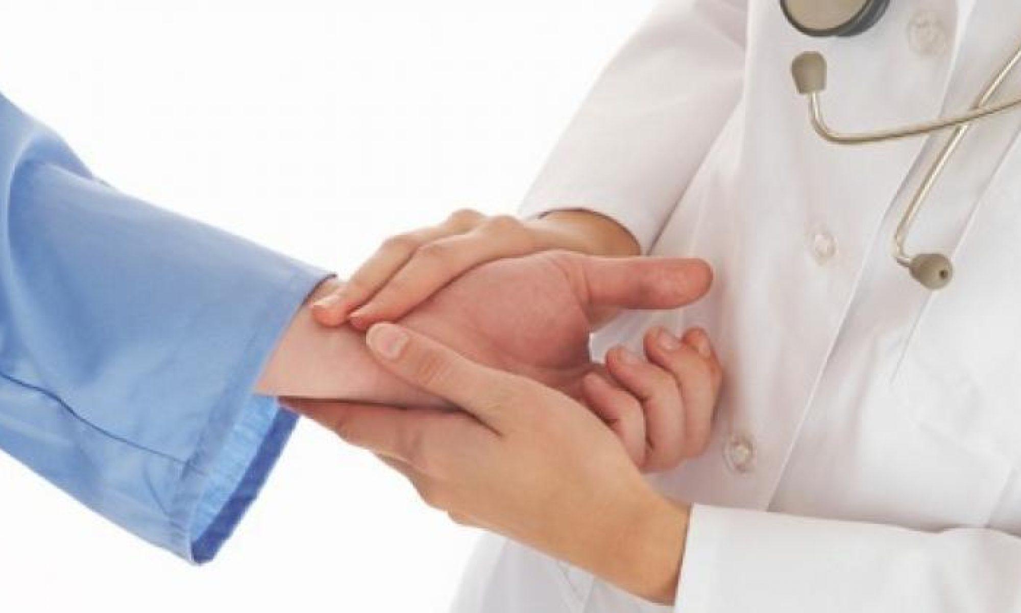 Νοσηλευτική Γενικής Νοσηλείας